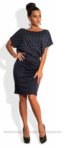Костюм женский кофта с юбкой якоря