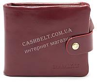 Компактный удобный женский кошелек SAARALYNN art. 5L-2288 бордового цвета