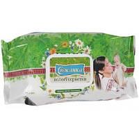 Очищающие влажные салфетки Свіжанка для детей с клапаном 120 шт