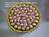 """Конфетный букет из 51шт  ferrero rocher """"Восторг""""фиолетовый"""