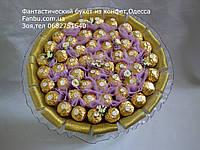 """Конфетный букет из 51шт  ferrero rocher """"Восторг""""фиолетовый, фото 1"""