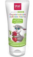 Зубная паста Splat Kids Клубника-Вишня 50 мл