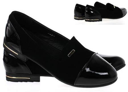 Женские ботинки KEELEY