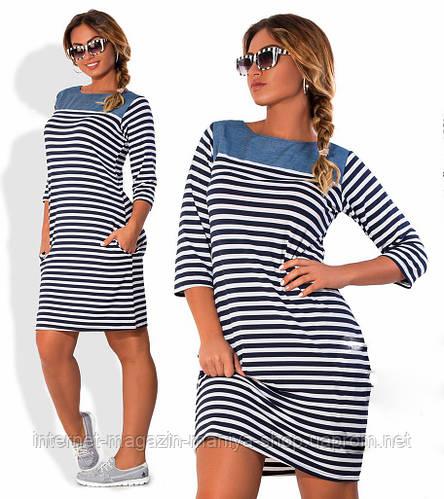 Платье женское со вставкой джинс полоска полу батал