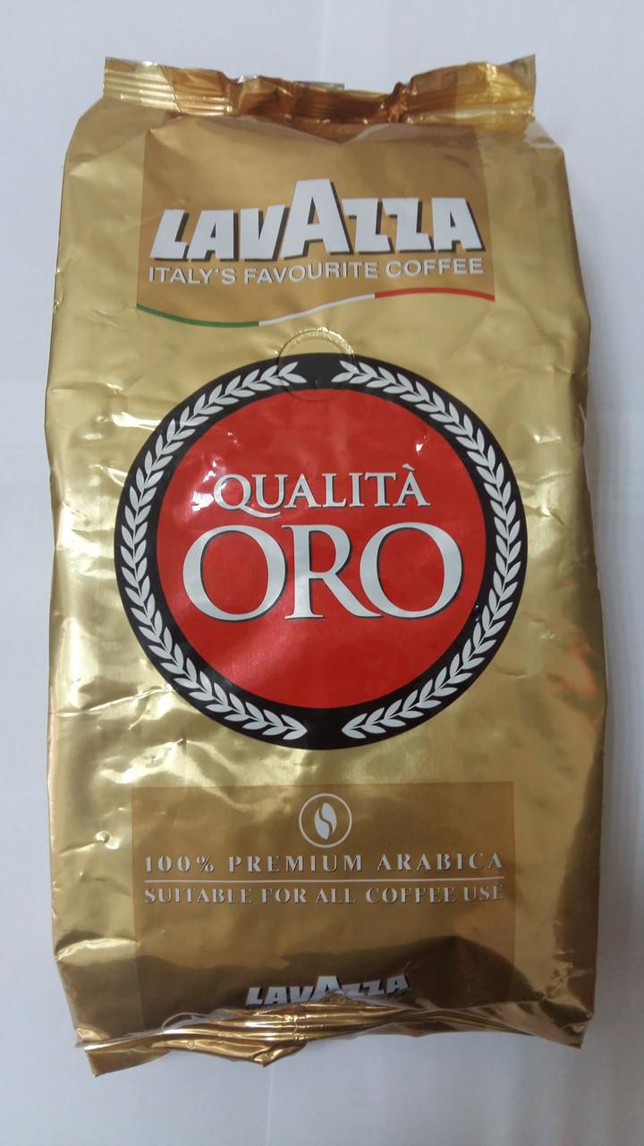Кофе в зернах Lavazza Qualita Oro 1000g Италия - Интернет магазин Постелюшка (Домашний текстиль, сумки, товары для дома и отдыха) в Харькове
