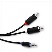 Cabel 3.5mm St - 2 RCA, 5m (PL103-0500)
