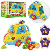 Машинка сортер Автошка 9198 Joy Toy, 3 кнопки, слоник, 5 фигурок-трансформеров, свет, звук