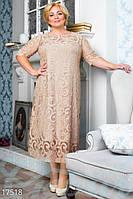 Нежное гипюровое платье 52,54,56,58р