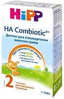 Детская молочная гипоаллергенная смесь Hipp 2 HA Combiotic, (Хипп 2 ГА Комбиотик) 350 г.