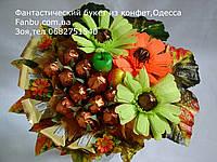 """Букет из конфет ручной""""Школьная пора""""№3+11+5"""