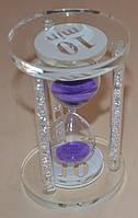 Часы песочные стеклянные