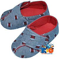 """Детская обувь для малюток """"Рванка"""" от 0-4 мес,4-8 мес,8-12 мес"""