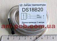 Датчик температуры - DS18B20-2