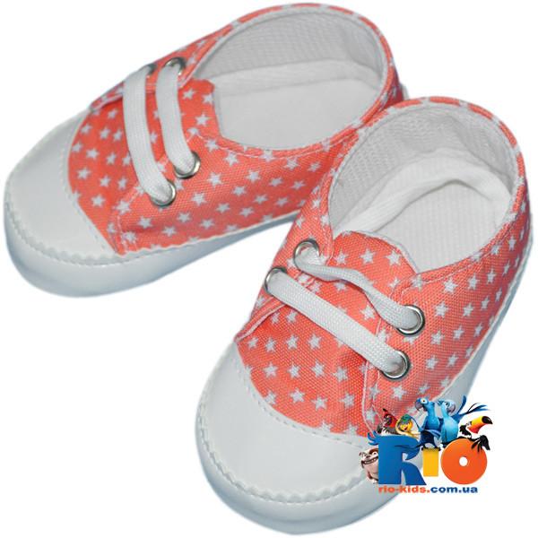 410d1e986 Детская обувь для малюток
