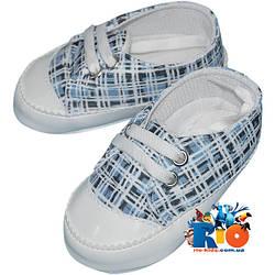 """Детская обувь для малюток """"Штрих"""" от 0-4 мес,4-8 мес,8-12 мес"""