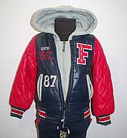 Куртка демисезонная для мальчика 3-6 лет. Цвет синий