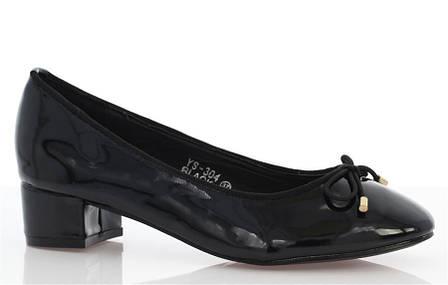 Женские туфли Paraná