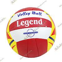 Волейбольный мяч Legend (LG5188), фото 1