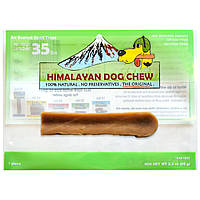 Himalayan Dog Chew, For Dogs Under 35 lbs, 1 Piece, Min 2.3 oz (65 g)