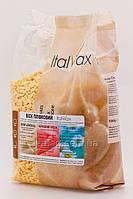 Italwax Воск пленочный в гранулах  - Белый шоколад, 1000 гр