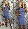 Полосатое платье, фото 2