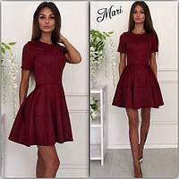 Очень модное замшевое платье