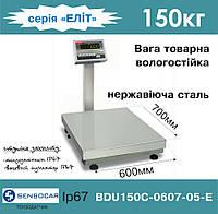 Товарные весы серия Элит BDU 150-0607-E