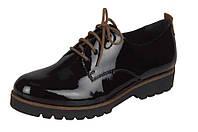Туфли женские Remonte D0102-02
