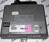 Электронный блок управления (ЭБУ) Citroën XM / Peugeot 605 3.0 V6 24V 89-95г ZPJ4 (SKZ), фото 1