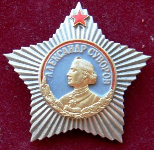 Орден Суворова I  ст.