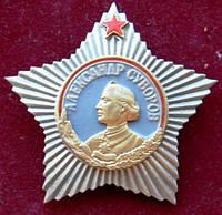 Орден Суворова I  ст., фото 1