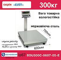 Весы товарные до 300 кг Элит BDU 300-0607-E