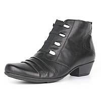 Ботинки женские Remonte D7381-01