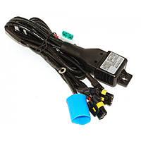 Провод питания Baxster для биксенонового света H13 HI/LOW 12V/35W 21692 (21692)