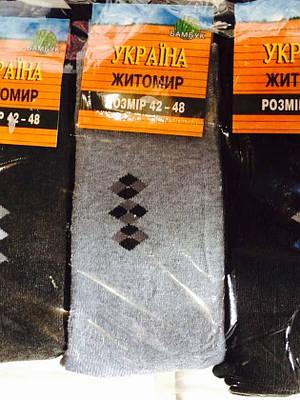 Носки махровые мужские бамбук 42-48