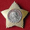 Орден Суворова II  степень