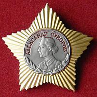 Орден Суворова II  степень, фото 1