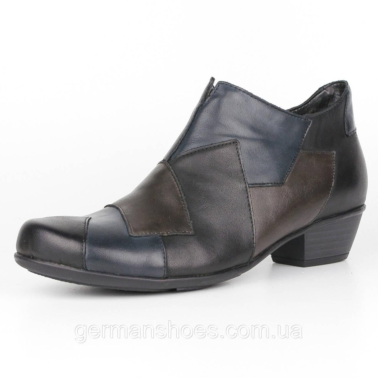 Ботинки женские Remonte D7386-21