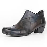 Ботинки женские Remonte D7386-21, фото 1