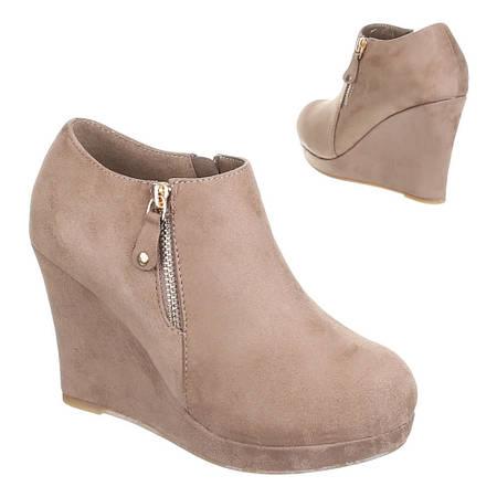 Женские ботинки Saramento Beige