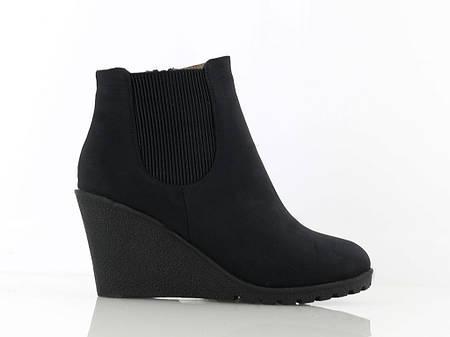 Женские ботинки Saramento