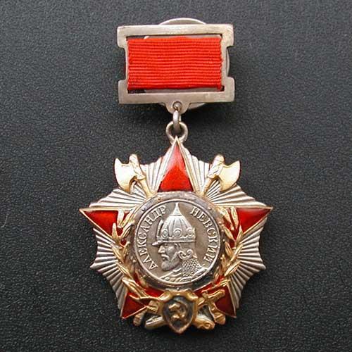 Орден Александра Невского, подвесной, фото 1