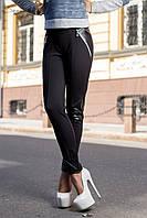 Женские классические чёрные леггинсы