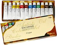 Набор масляных красок Студия 12х9мл, тубы, Гамма