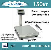 Весы товарные Axis BDU150-0808-E Элит