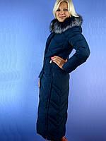 Пальто женское на тинсулейте, пуховики SYMONDER 016 (46-54) DEIFY, PEERCAT, SYMONDER, DECENTLY