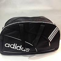 Спортивная дорожная сумка adidas, сумки из ткани, магазин дорожных сумок, сумка для обуви(оптом