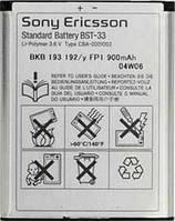 Аккумулятор для Sony Ericsson C702, F305i, G900, K530i, M600i, P990i, S302i, T715, U1i, W100i, W960i, Z750i, батарея BST-33