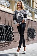Женские классические леггинсы с кожаными вставками