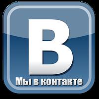 Официальная страница | ВКонтакте